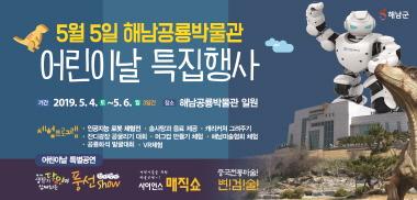 크기변환_사본 -어린이날신문광고.jpg