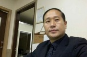 해남읍재향군인회, 김호근 회장 취임