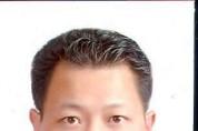 해남군 윤재창 주무관 대통령 표창