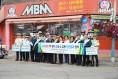 해남군의회, 교통안전 홍보 캠페인 실시