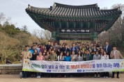 해남교육지원청, 신규(전입) 교직원 해남문화유산 탐방 실시