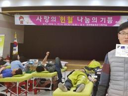 해남군, 동절기 헌혈행사에 200명 넘게 참여 '훈훈'