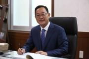 해남군, 2019 주요업무 보고회 개최
