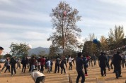 마산초등학교용전분교장, 새날문화축제 개최
